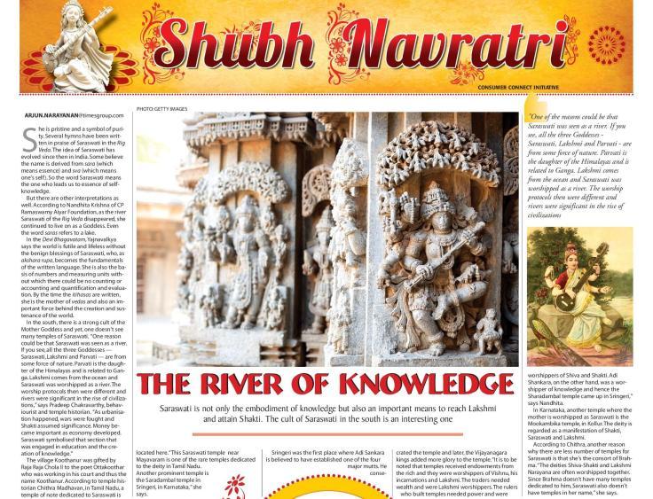 Saraswati & Sikkil-page